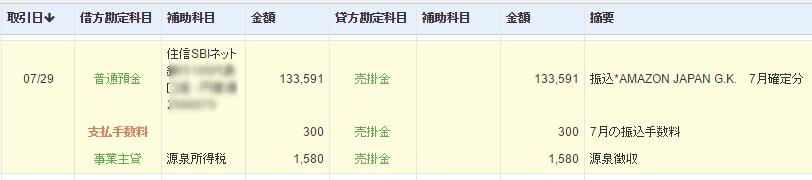 screenshot_781
